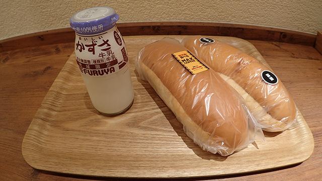 千葉駅カワシマパン