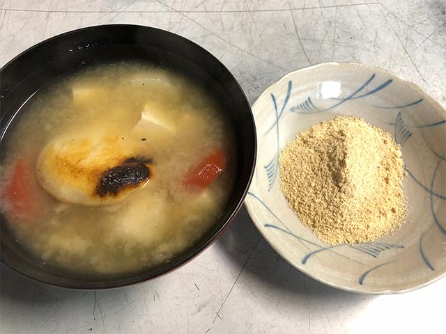 これが奈良のきな粉雑煮
