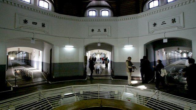 旧奈良監獄の「監獄としての最後の姿」を見に行った