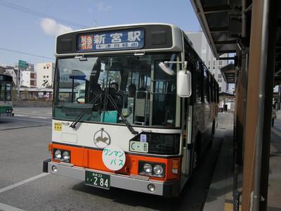 日本最長の路線バス「新宮特急」に乗ってきた