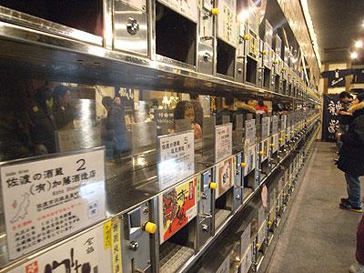 一杯100円、駅できき酒