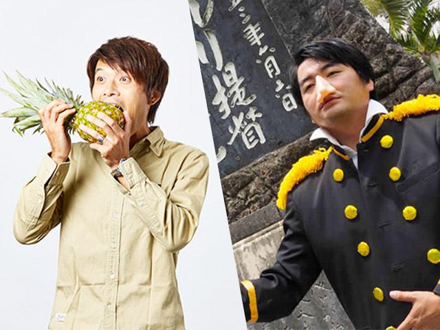 知ったかぶり対談 第二十八回:新潟県