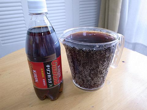 これがガラナ。北海道限定のコーラに近い飲み物。