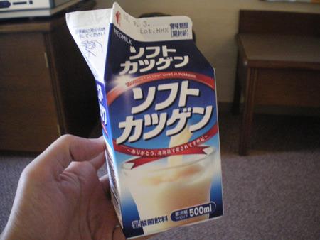 北海道が誇るローカル乳酸菌飲料「カツゲン」。