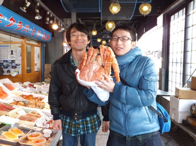 北海道民と仲良くなれる方法