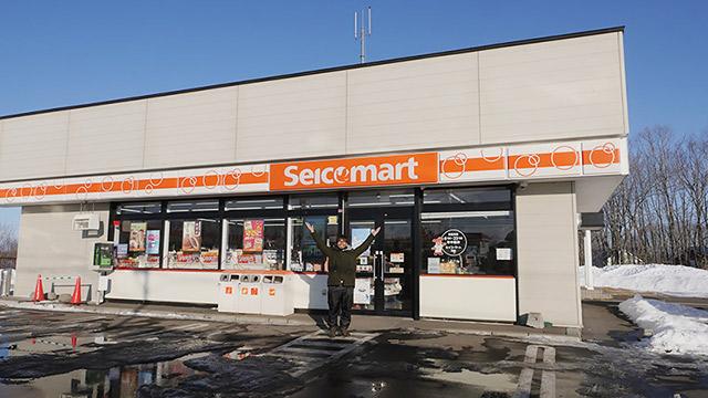 北海道にあるコンビニ「セイコーマート」が美味しすぎる