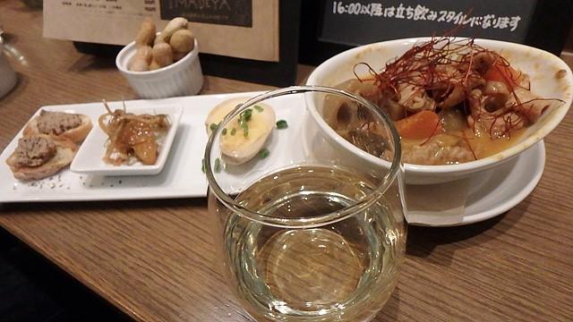 これぞ東京という飲み方だと思います