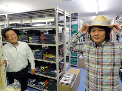 大きな帽子は岐阜にある