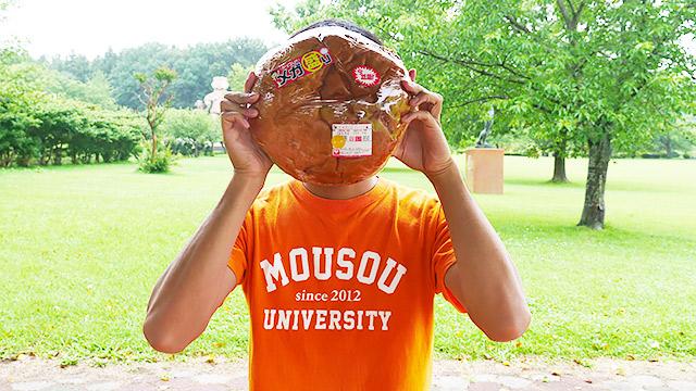 コンビニ「オレンジハート」のハンバーガーが大きすぎる