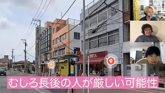 江ノ島さんが地元をオンラインで紹介した記事がこちら。