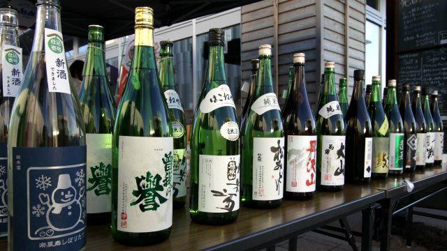 神奈川の酒蔵13蔵が終結するイベントで呑んだくれた