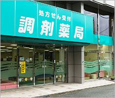 株式会社ヤマグチ薬局イメージ画像